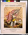 Hail! Glorious banner of our land Respectfully inscribed to Major General George B. McClellan - By Mrs. Mary Farrell Moore, Cincinnati, Ohio, July 4th 1861 - - T. Sinclair's Lith, Philada. LCCN91721286.jpg
