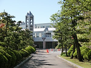 Hakodate La Salle Junior High School & Senior High School.JPG
