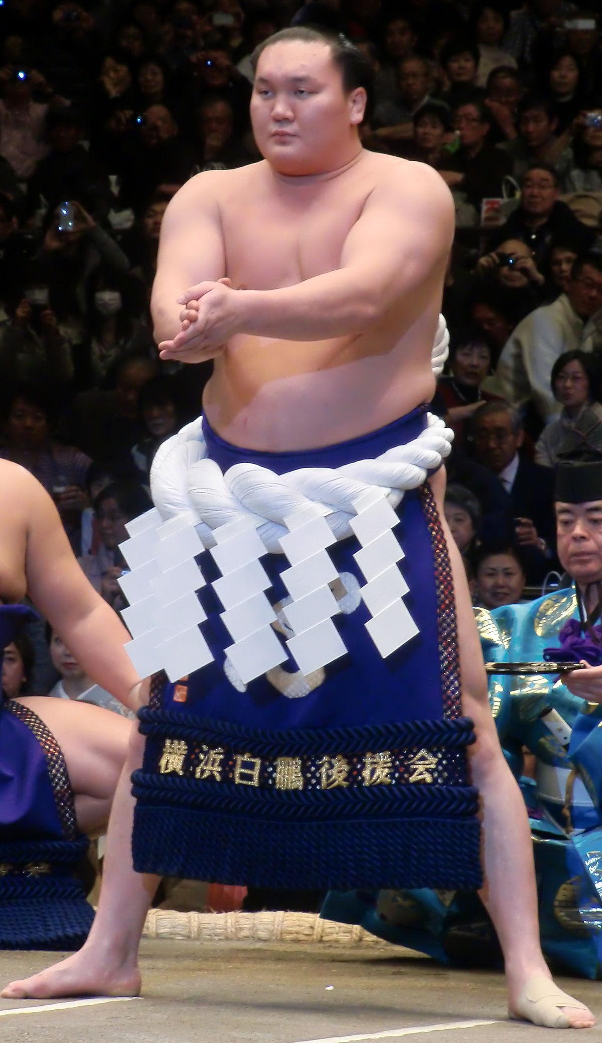 Hakuhō Shō - Wikipedia