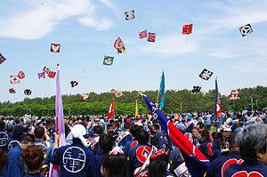 Hamamatsu Kite Festival - Hamamatsu Matsuri