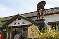 Hamamura sta02n4592.jpg