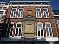 Hamstraat 20, Roermond.jpg