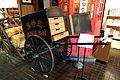 Handcart - Shitamachi Museum- Ueno, Taito, Tokyo, Japan - DSC08695.JPG