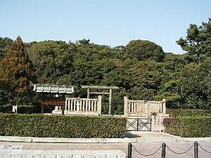 Emperor Hanzei - Memorial Shinto shrine and mausoleum honoring Emperor Hanzei