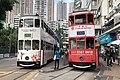 Happy Valley Tram Terminus (20181012164130).jpg