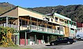 Havelock, Marlborough Region, New Zealand 01.jpg