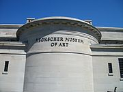 Heckscher Museum of Art; Huntington, NY.JPG