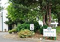 Heritage Christian School entrance.JPG
