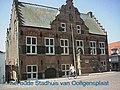 Het oude Stadhuis van Ooltgenplaat - panoramio.jpg
