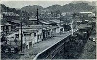 HigoOguni station.jpg