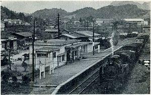 Kyūdai Main Line - Image: Higo Oguni station