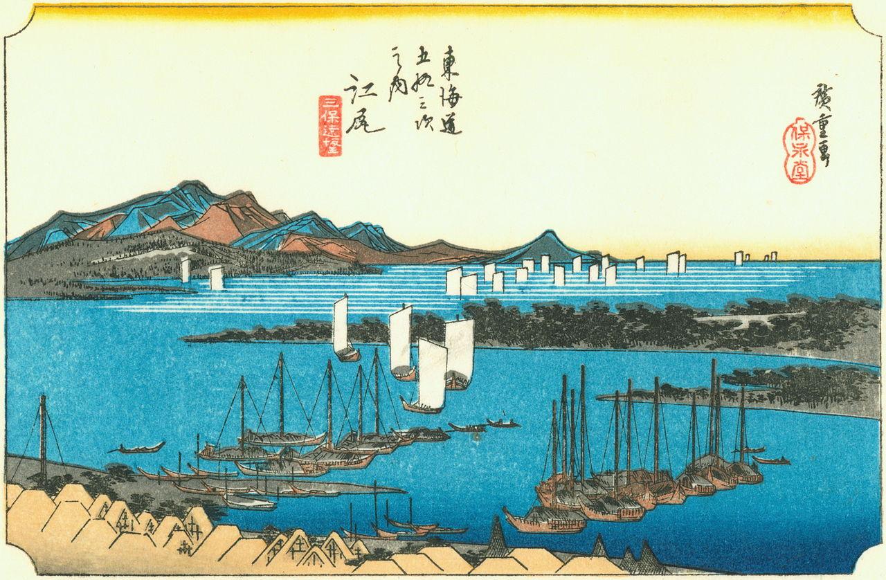 Hiroshige19 ejiri.jpg