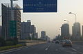 Hohhot.pont Ruyi.jpg