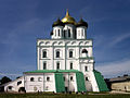 Holy Trinity Cathedral in Pskov.jpg