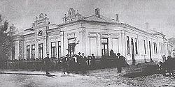 Home of Rebbe in Vasloi.jpg