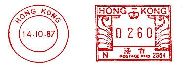 Hong Kong stamp type AB3.jpg