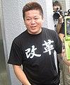 Horie Takafumi in onomichi.jpg