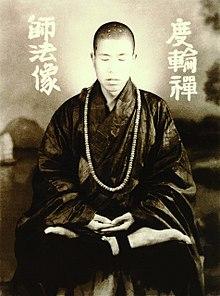 Zen – Wikipedia