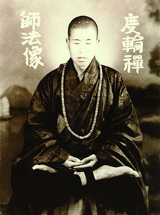 Dhyāna in Buddhism - Venerable Hsuan Hua meditating in the Lotus Position. Hong Kong, 1953.
