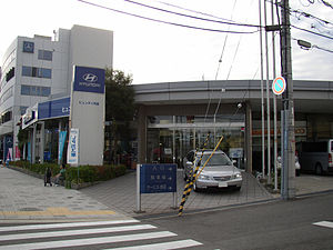 English: Hyundai Hyogo(one of Hyundai Motor Ja...