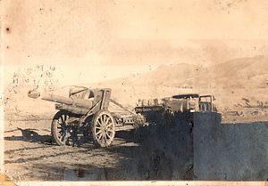 野戦重砲兵第7連隊とは - goo Wikipedia (ウィキペディア)