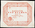 IND-(NethEastInd)-Government recepis-5 Gulden (1846) unsigned remainder.jpg