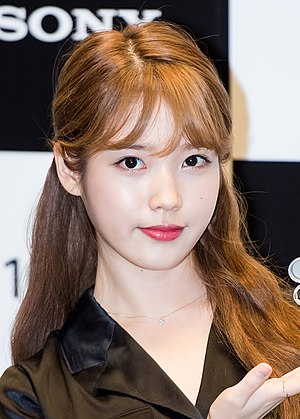 IU (singer) - IU at a Sony event in September 2017