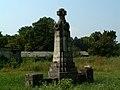 I WW Military cemetery 394 Czulice,Poland.JPG