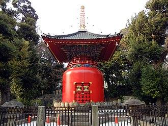 Ikegami Honmon-ji - Image: Ikegami Honmon ji hōtō