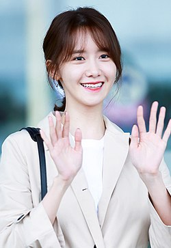 Im Yoon-ah on May 2, 2018 (1).jpg