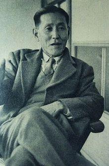 Imanishi Kinji.JPG