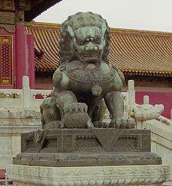 chinese guardian lions wikipedia