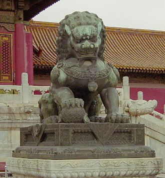 Komainu - A Ming Dynasty guardian lion in the Forbidden City