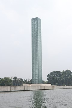 Independence Monument, Dhaka, Bangladesh (21).jpg