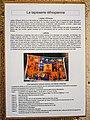 Informations sur la tapisserie Ethiopienne.jpg