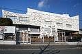 Insho-Domoto Museum of Fine Arts01s5.jpg