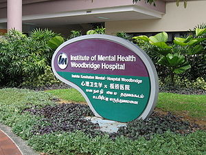 Institute of Mental Health 3, Nov 06