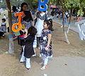 International Mother Language Day celebrating by Golden Eagle 02.JPG