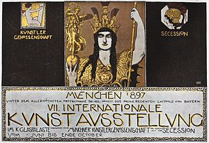 Glaspalast (Munich) - Poster for the VII. International Art Exhibition in Munich, by Franz von Stuck in 1897