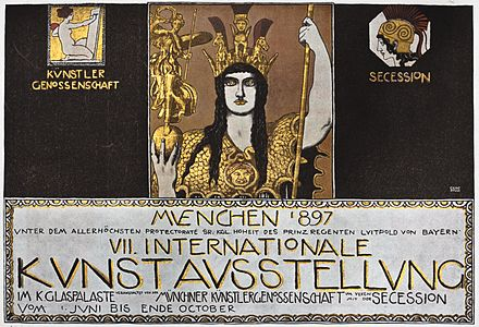 Affiche de la Sécession de Munich pour l'exposition internationale de 1897