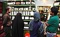 Invitation card shops in Tehran 03.jpg