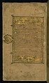 Iranian - Left Side of an Illuminated Explicit with the Creed that the Qur?an is God?s Word Uncreated - Walters W557285A - Full Page.jpg