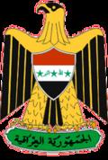 Iraq Escudo de Armas