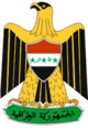 Iraq: Coat of Arms