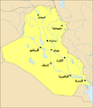 Iraq-cities-arabic.png