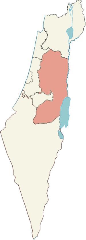 Judea and Samaria Area - Image: Israel judea and samaria dist