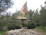 Itzhak Ofer memorial (1).jpg