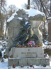 Ivan Franko grave