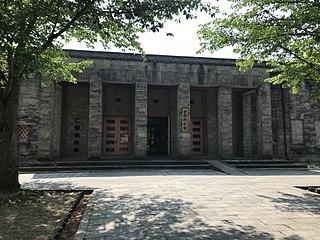Iwakuni Chōkokan Japanese museum