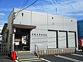 Iwatsuki Honcho Post office.jpg